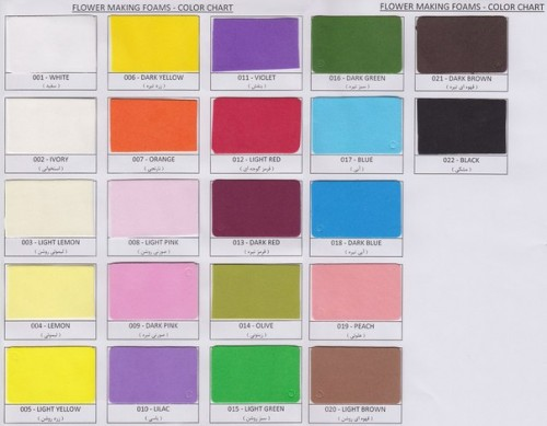 Фоамиран 11 фиолетовый 60*70 см.