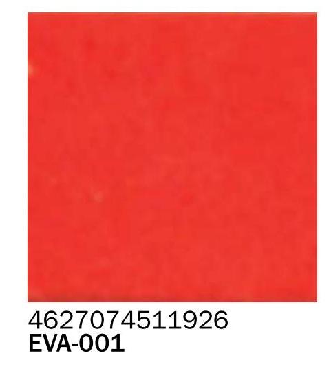 Фоамиран ярко-красный 001 2 мм А4