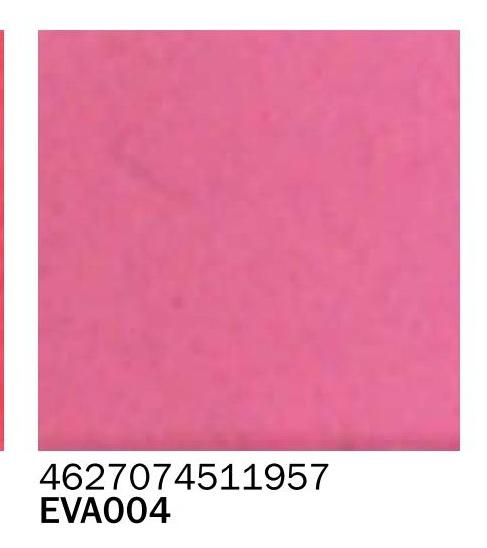 Фоамиран ярко-розовый 004 2 мм А4