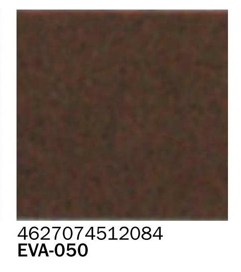 Фоамиран коричневый 050 2 мм А4
