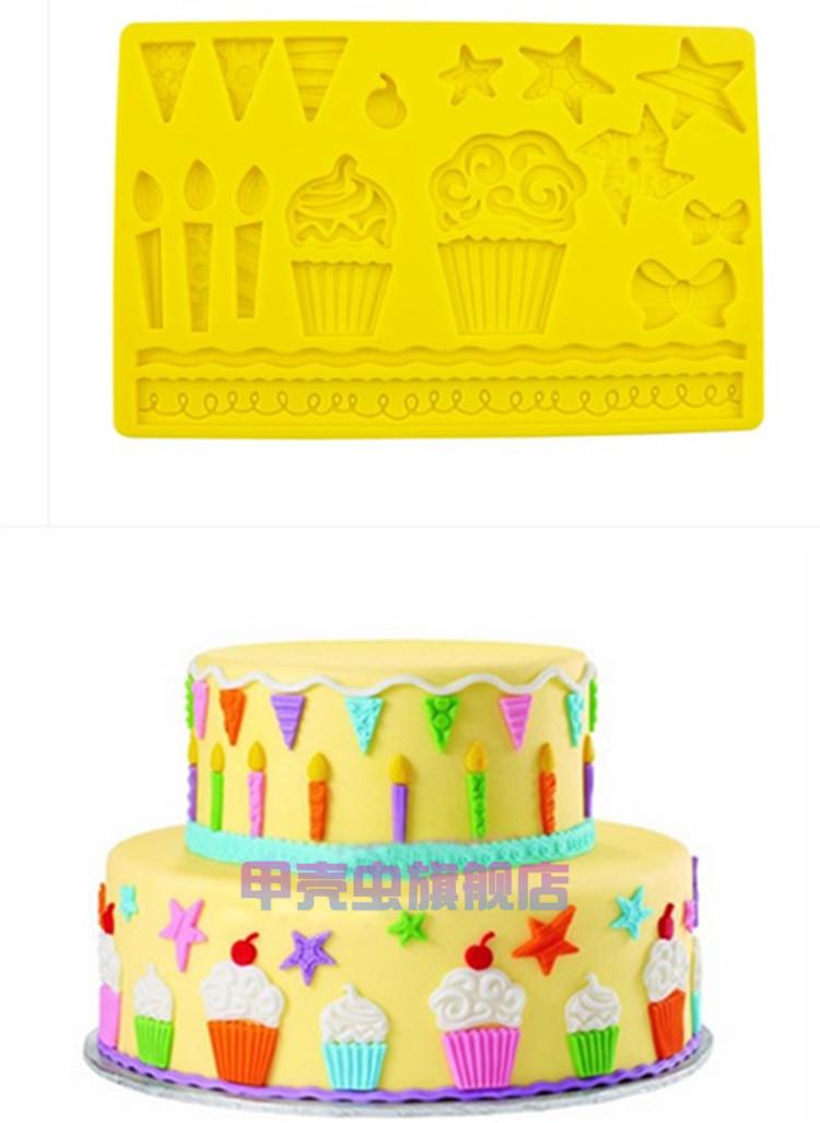 Набор форм для декора торта Праздник