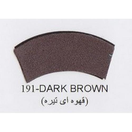 Фоамиран 21 темно-коричневый 60*70 см.