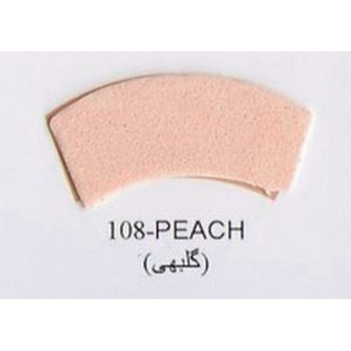 Фоамиран 19 персиковый 60*70 см.