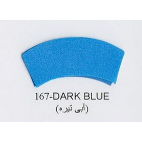 Фоамиран 18 темно-голубой 60*70 см.