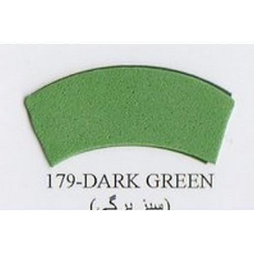 Фоамиран 16 темно-зеленый 60*70 см.
