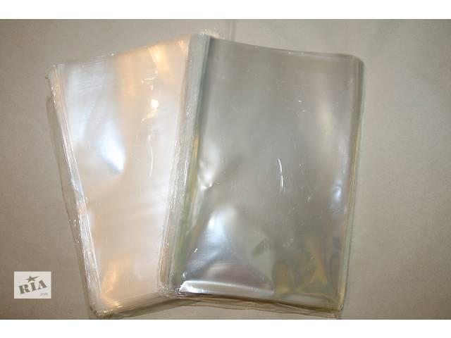 Прозрачный пакетик своими руками