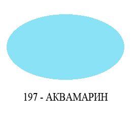 Фоамиран 26 Аквамарин 60*70 см.