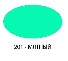 Фоамиран 29 Мятный 60*70 см.