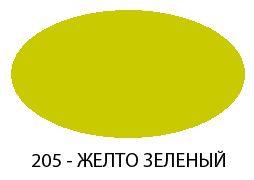 Фоамиран 33 Желто-зеленый 60*70 см.