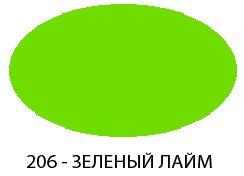 Фоамиран 34 Зеленый лайм 60*70 см.