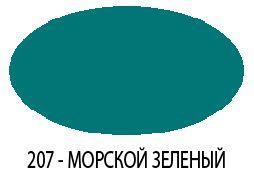 Фоамиран 35 Морской зеленый 60*70 см.