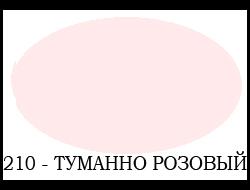 Фоамиран 37 Туманно розовый 60*70 см.