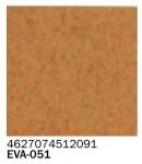 Фоамиран светло-коричневый 051 2мм А4