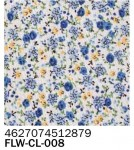 Фоамиран ткань гол цветы 2 мм А4