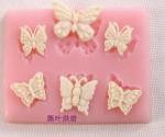 Форма силиконовая Бабочки мини для мастики